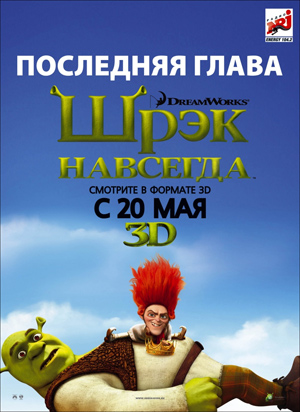 Watch Shrek Forever After 2010 Full movie HD  CmovieshdNet